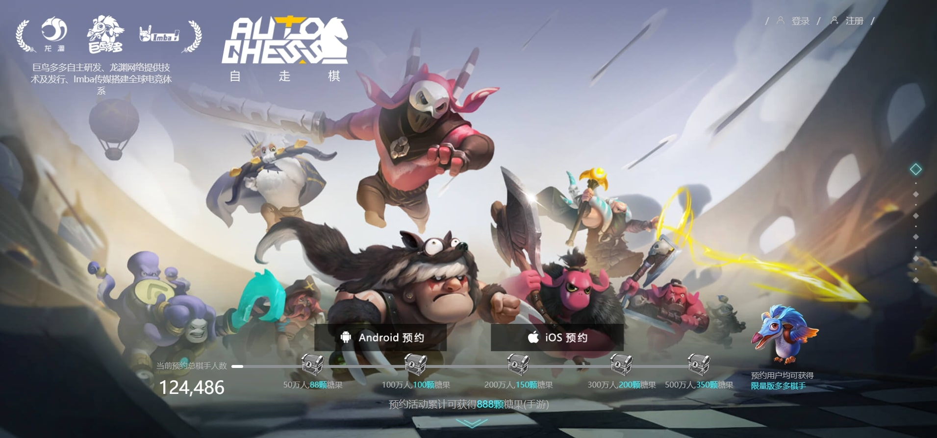 Auto Chess Android – Download Auto Chess APK